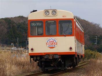 P3091940_r