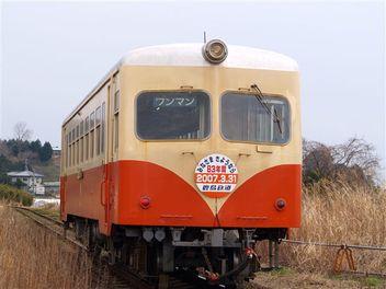P3091952_r